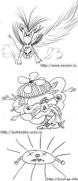 Примеры рисунков придуманных животных