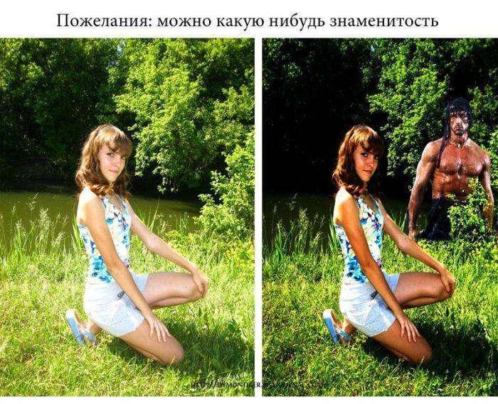 Відфотошопили (18 фото)