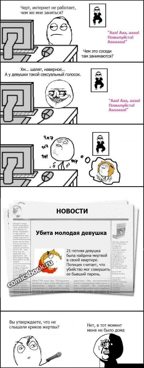 комікси (25 фото)