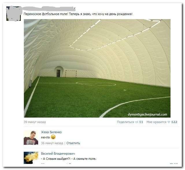 Смішні коментарі із соціальних мереж (30 фото)