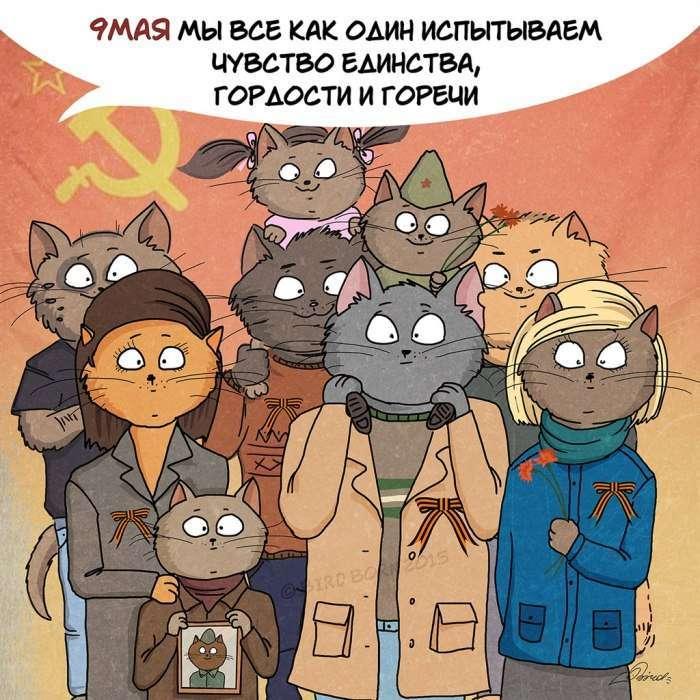 Російська душа в кумедних малюнках (10 картинок)