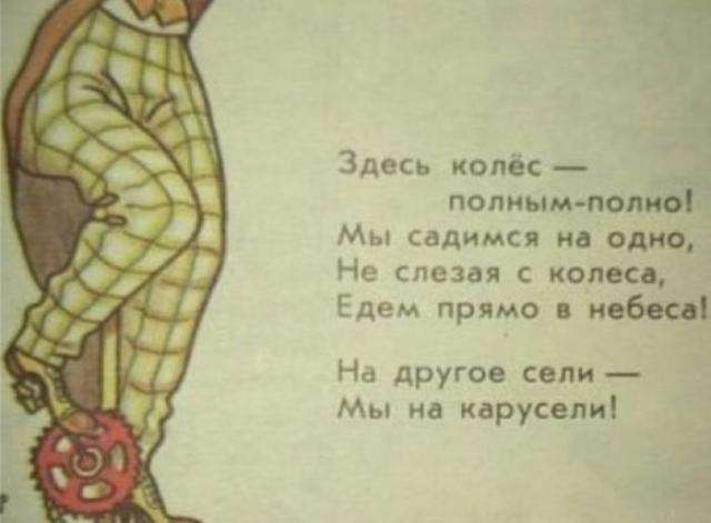 Кумедні написи і народний креатив (30 фото)