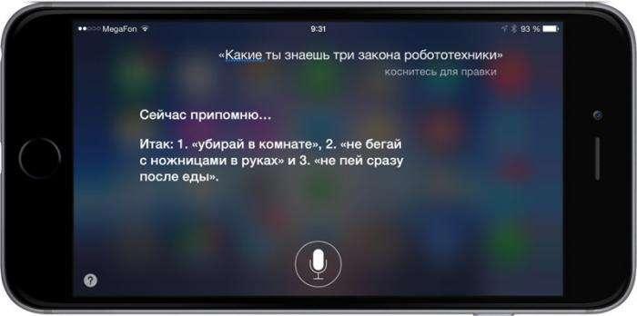 Siri жартує (19 фото)