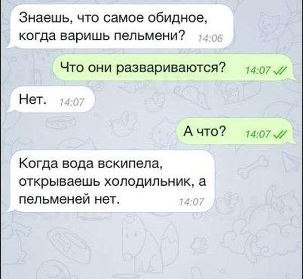 Прикольні СМС-ки (15 фото)