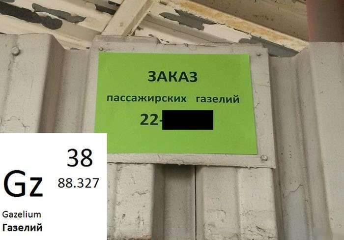 Підбірка прикольних фото №1112 (107 фото)