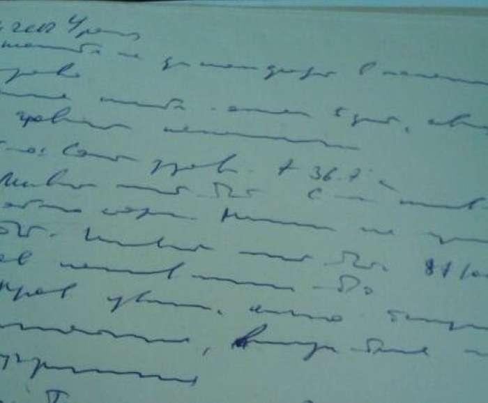 Ось, що значить писати «як курка лапою» (3 фото)