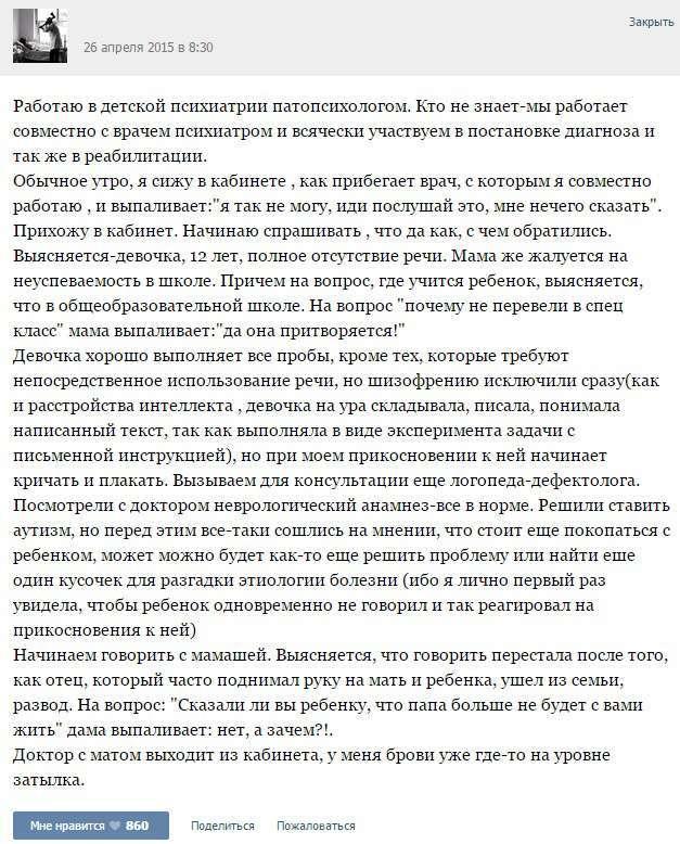 Курйозні випадки з лікарської практики (34 скріншота)