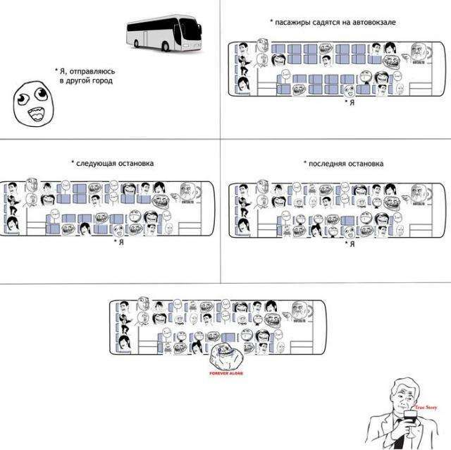 Смішна підбірка забаных коміксів (22 фото)
